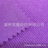 条绒 金光绒 运动服面料 皮革复合用料。(自行织造 自营染厂)