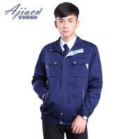 ajiacn防辐射工装上衣夹克工作服职业马甲机房外套男款订制AJ801