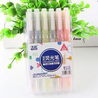 天色 彩色荧光笔六色醒目重点标记笔记号笔学生创意涂鸦双头笔
