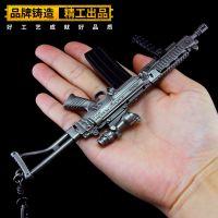 绝地求生周边 SA58 Para步枪模型钥匙扣 PUBG饰品模型 创意礼品