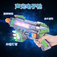 儿童声光电动枪玩具红外线射线子弹旋转伸缩震动转动流畅曲线新款