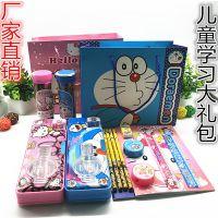 幼儿园小学生开学用品 儿童节生日礼物奖品 学习文具礼盒套装