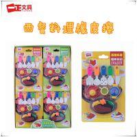 韩版创意西餐料理橡皮擦学生过家家玩具仿真餐具食物迷你橡皮擦批