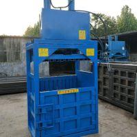 厂家供应麻袋液压打包机 塑料液压打包机 志农牌棉花压块机