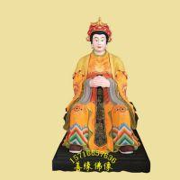 江西佛像厂家供应无生老母、王母娘娘、皇极老母 树脂贴金彩绘神像