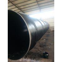 灵煊管道生产螺旋缝埋弧焊接钢管DN720螺旋钢管