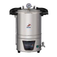 DSX-18L手提式高压蒸汽灭菌器