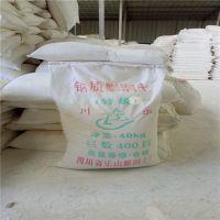 厂家直销钠级膨润土 蒙脱石粉 涂料 制造专用膨润土 现货供应