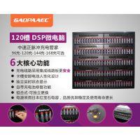 高霸KTV无线麦克风话筒电池专用智能充电柜多槽快速充电器包邮