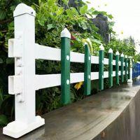 安亿腾PVC草坪护栏花坛塑钢绿化围栏隔离栏加工定制