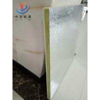 600*600硅酸钙复合吸音板 防火吊顶材料 行政大厅 银行专用