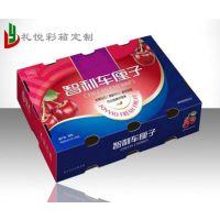 安阳土特产外包装订制_鸡蛋包装盒定做_礼悦纸业