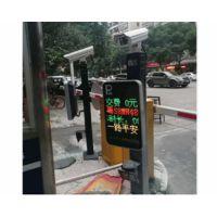 峰峰自动车牌识别系统溪金设计安装