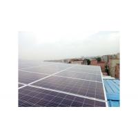 家用太阳能光伏发电找广东安和光电能源科技有限公司