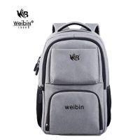 新款雙肩包男士大學生商務電腦包高中學生書包大容量旅行背0161