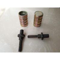 高压断路器配件 31.5KA VS1拉杆配件