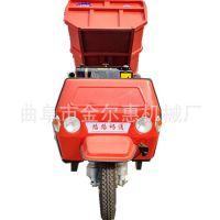 买柴油三轮车金尔惠是您的不二之选 工程建筑三轮车 电启动翻斗车