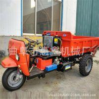 中卫高品质拉沙柴油三轮车  大载重量舒适灵活  性能稳定的三轮车