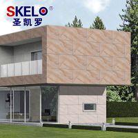 圣凯罗瓷砖 仿古墙砖通体砖300x600背景墙砖外墙砖阳台卫生间瓷砖