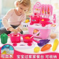 儿童厨房玩具过家家带出水餐台厨具宝宝煮饭做饭玩具一件代发零售