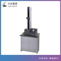 厂家LD22系列微机控制电子拉力试验机(单柱机)