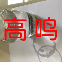 β-紫罗兰酮 化工大全 现货充足 基地直供 专业生产 老企业 江苏