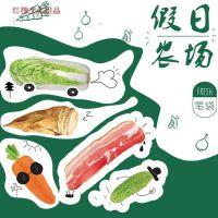 创意铅笔袋文具笔盒女水果胡萝卜可爱韩国蔬菜仿真个性恶搞怪简约