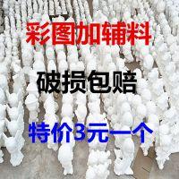 厂家石膏直销娃娃白坯白模彩绘涂鸦直销像DIY存钱罐儿童玩具