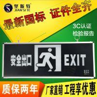 新国标安全出口指示牌 温特孚led消防应急灯紧急通道疏散标志灯