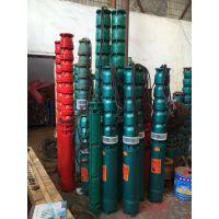 生产销售XBD6.0/25GJ长轴深井泵/消防泵,潜水抽水泵高压高扬程资质齐全