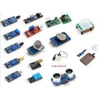 树莓 2代B型 pi3 超声波光敏电阻声音 16种传感器套件