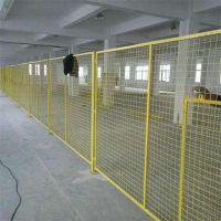 低碳钢丝车间安全围网 工厂隔离栅