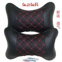 韩国红酒汽车用品 汽车座椅头枕 护颈枕 汽车骨头枕 车用靠枕装饰