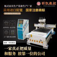 XK-1618多头木工雕刻机 单工序数控开料机厂家