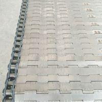 供应链板 家具椅子输送链板 不锈钢输送链板 卓远链板运行平稳