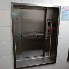 供应2018长沙佰旺电梯TWJ100/0.4-ASW型号餐梯