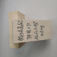 厂家热销工业窑炉用 高温耐磨 特级高铝砖4.8KG 耐火砖 郑州豫企