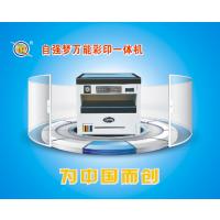 超高性价比的小型名片印刷机双11强势来袭