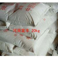 河南宣丰直销食品级工业级硬脂酸钙的价格 生产厂家