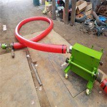 潍坊红色耐磨软管吸粮机 农业机械定制抽粮机