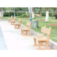 中山珠海亿豪 森林公园水泥混凝土仿木靠背坐凳|座椅|茶几|桌椅