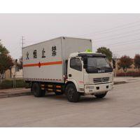 东风牌多利卡3.8L5.15米型EQ5100XRQ8BDCACWXP易燃气体厢式运输车厂家特价
