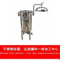 湛江吴川市处理量120T/H冷却液过滤器 循环水回用除渣设备 广旗制造