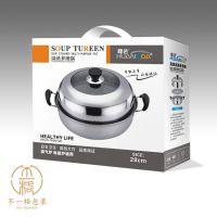 厨具包装盒设计生产制作,北京昌平瓦楞彩盒厂家