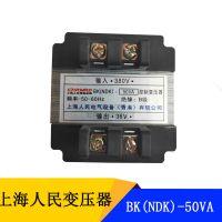 BK-25VA控制变压器 工厂建筑变压器 380V转6V家用控制 上海人民