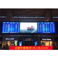 北京高铁灯箱广告墙体广告报价 新闻高铁站刷屏广告优势分析
