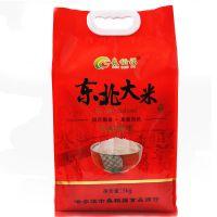 森稻福 大米5kg 东北五常大米 长粒香米 正宗黑龙江粳米当季新米