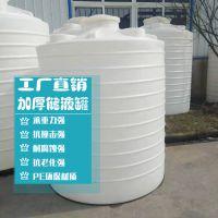株洲塑料水桶|20吨搅拌桶批发|塑料搅拌桶多少钱
