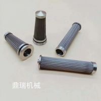 现货供应小松PC650-8原厂液压泵滤芯07063-21200