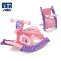 乐的儿童摇摇马周岁礼物塑料宝宝摇椅摇马餐椅两用玩具婴儿带音乐